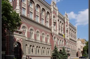 НБУ продлил действие нормы об обязательной продаже валютной выручки до 2 декабря