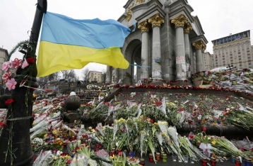 Президент присвоїв героям Небесної Сотні звання Героя України