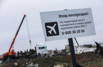 Состав с обломками «Боинга» отправился в Харьков
