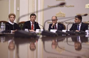 Блеск и нищета коалиционного соглашения