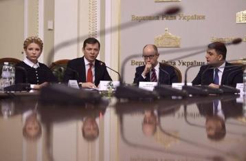 Блиск і вбогість коаліційної угоди
