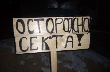Операція «Алілуя»: Сектанти відкрили сезон полювання на довірливих українців