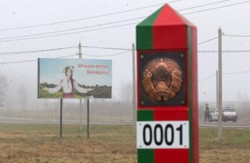 Беларусь одобрила демаркацию границы с Украиной