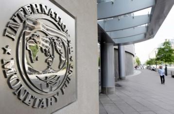 МВФ продовжить дискусію з Україною після формування уряду