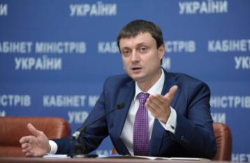 Кабмін звільнив заступника міністра, який дозволив імпорт електроенергії з РФ