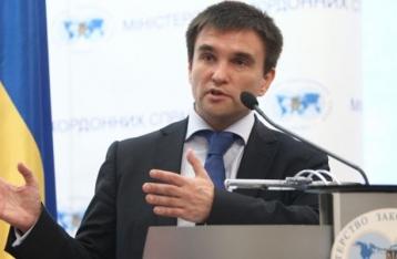 Климкин: Суверенитет Украины должен быть вне дискуссий