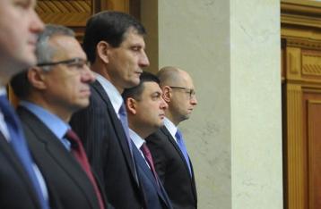 Яценюк оголосив про припинення повноважень Кабміну