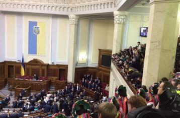В Раде созданы шесть депутатских фракций