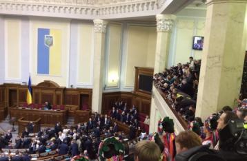 У Раді створено шість депутатських фракцій