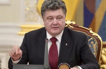 Порошенко: Федералізації України не буде