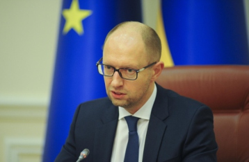 Рада призначила Яценюка прем'єр-міністром України