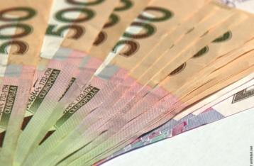 Дефіцит держбюджету в січні-жовтні зріс на 32%