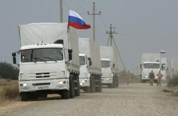 Веcь российский гумконвой пересек границу с Украиной
