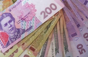 У січні-листопаді держбюджет недоотримав 26,7 мільярда гривень