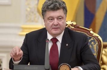 Порошенко: Украину ожидают скорые значительные изменения