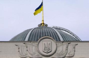 У роботі Верховної Ради оголошено перерву до 12:30