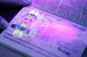 Биометрические паспорта: дорогой чемодан без ручки?