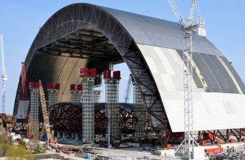 ЕБРР одобрил выделение €350 миллионов на строительство «Укрытия»