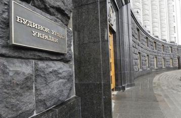 ВР в первом чтении приняла постановление о формировании Кабмина