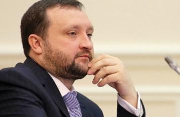 Адвокат: У справі проти Арбузова немає події злочину