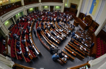 Депутати обрали віце-спікерів Ради