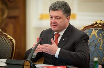 Порошенко: «День тишины» на Донбассе должен начаться 9 декабря