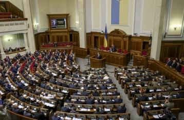 Рада избрала глав парламентских  комитетов