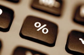 В Украине инфляция ускорилась до 21,8%