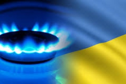 «Нафтогаз» перечислил «Газпрому» $378 миллионов предоплаты за газ