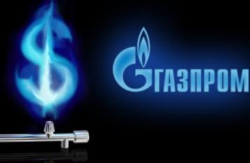 «Газпром» объявил о смене стратегии на европейском рынке