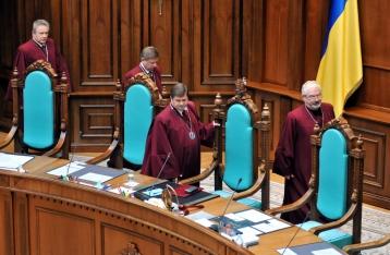 Все судьи в Украине пройдут переаттестацию