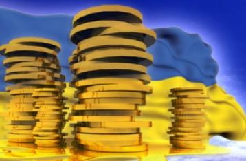 МВФ: Україні необхідні додаткові $15 мільярдів