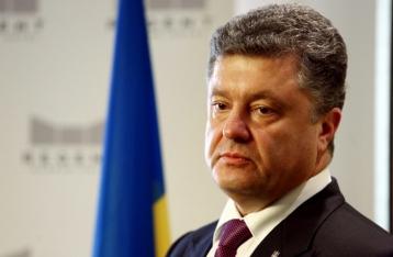 Порошенко призвал РФ закрыть границу с Украиной