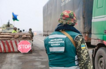 Пограничники: Российские военные покинули территорию Херсонской области
