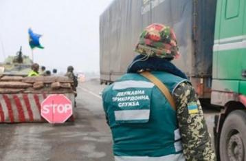 Прикордонники: Російські військові залишили територію Херсонської області