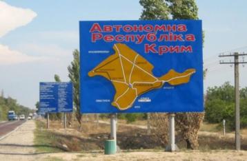 У Росії заперечують посилення контролю українських товарів на кордоні з Кримом