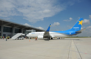 Аэропорты «Харьков» и «Днепропетровск» возобновили работу