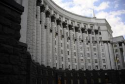 «Амбітні» реформатори пускають майбутнє України за вітром