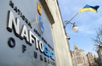 Суд скасував обов'язкову закупівлю газу у «Нафтогазу»