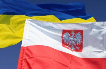 Украина и Польша подписали соглашение о расширении системы газопроводов