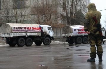 СНБО: Украинские таможенники и пограничники не участвовали в оформлении десятого гумконвоя РФ