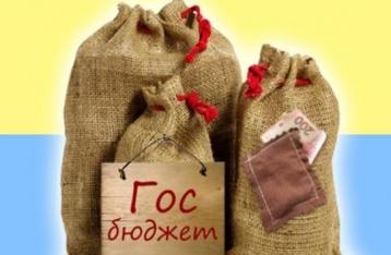 Кабмин планирует завтра представить проект госбюджета в Раде