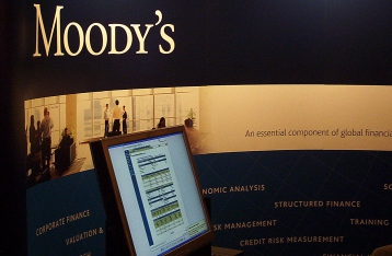 Moody's прогнозирует падение ВВП Украины на 7,5% в 2014 году