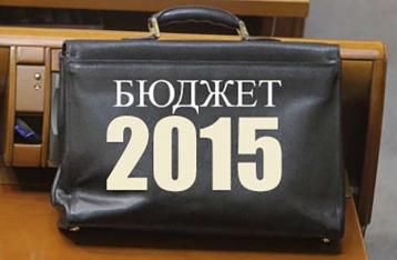 Рада намерена одобрить госбюджет 30 декабря