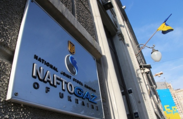 «Нафтогаз» перерахував «Газпрому» $1,65 мільярда