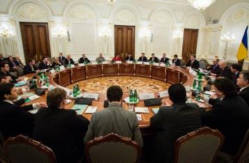 Нацсовет реформ утвердил Стратегию-2020