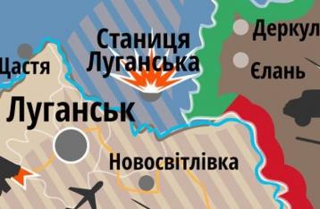 СНБО ужесточит режим пропуска с оккупированных территорий
