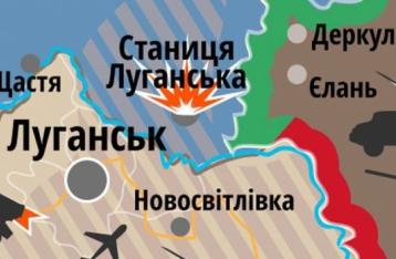 РНБО посилить режим пропуску з окупованих територій