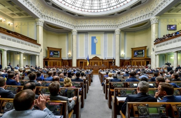 Рада приняла госбюджет на 2015 год