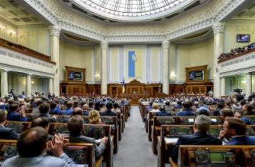 Рада ухвалила держбюджет на 2015 рік